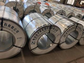 Bobina Galvalume para Telhas, Calhas e Concertinas - Dhabi Steel