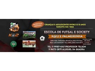 Escola de Futsal Vila Guilherme (Zona Norte de São Paulo)