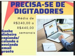 Home office/E-commerce